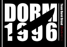 DORM 1996