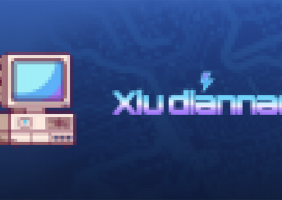 Xiū Diànnǎo (Computer Repair)