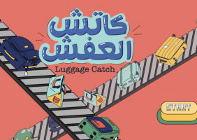 Luggage Catch - كاتش العفش