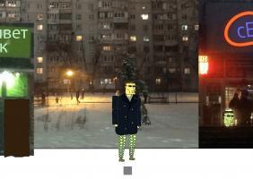 Lost and Found - История одной маски